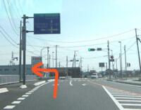 水戸(笠原・酒門)方面よりお越しの方